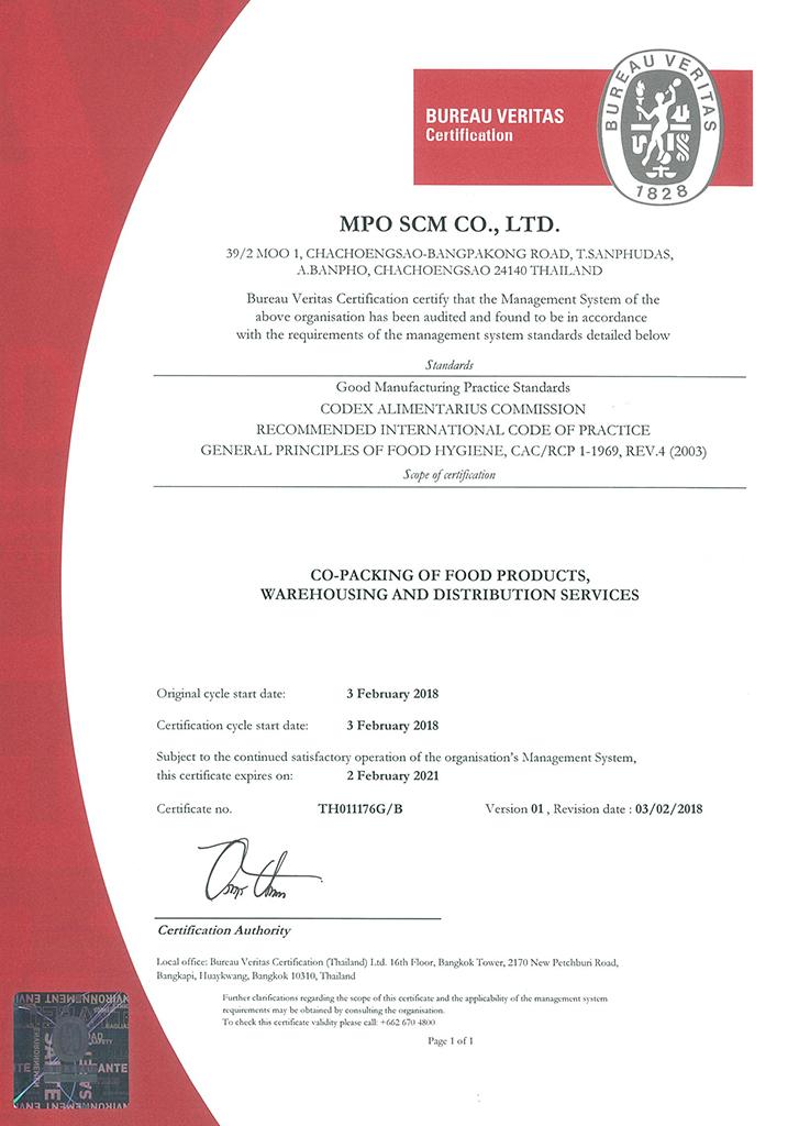 GMP Certificate for MPO SCM